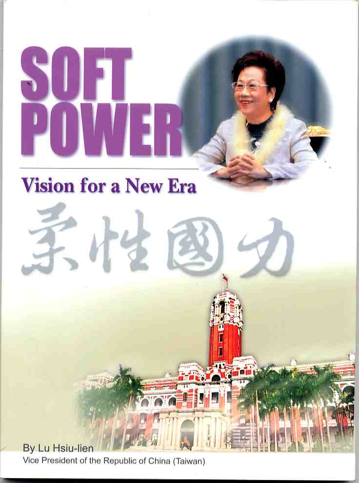 SOFT POWER-New Vision for a New Future