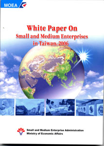 White Paper on Small and Medium Enterprises in Taiwan, 2006