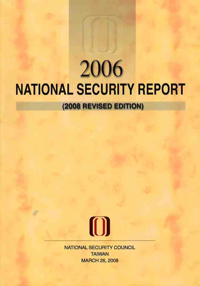 2006 NATIONAL SECURITY REPORT(2008 REVISED EDITION)