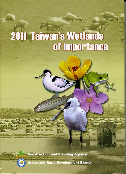 2011 Taiwan's wetlands of importance