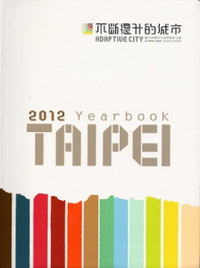 Taipei Yearbook 2012