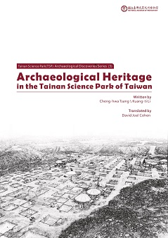 Archaeological Heritage in the Tainan Science Park of Taiwan