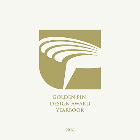 Golden Pin Design Award Yearbook 2016金點設計獎年鑑