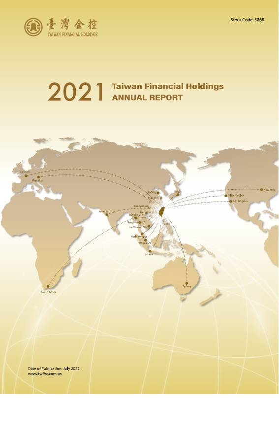 Taiwan Financial Holdings Annual Report