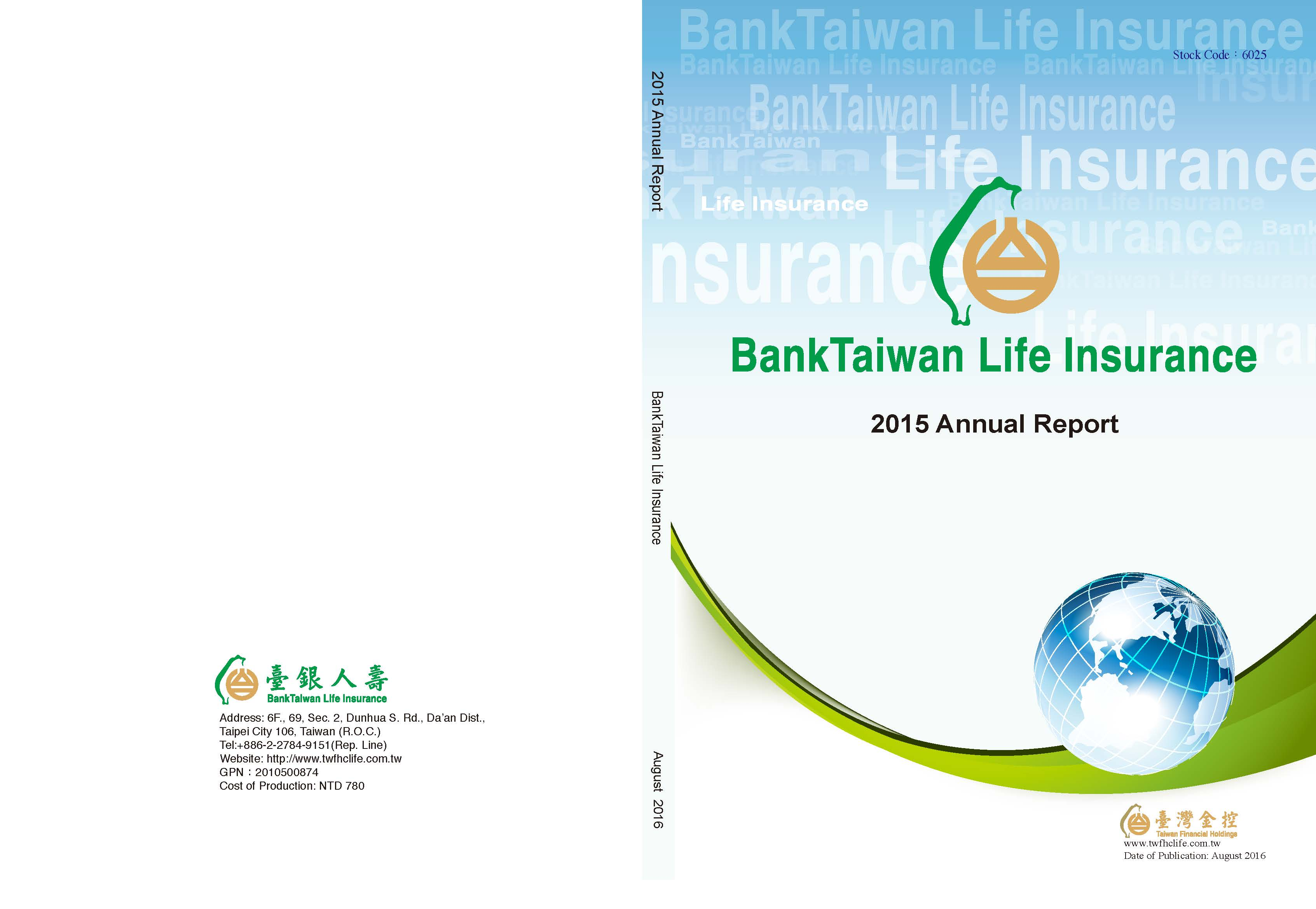 BankTaiwan Life Insurance 2015 Annual Report
